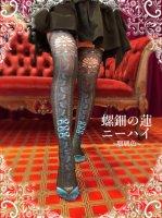 【Estrellas】エストレージャス 螺鈿の蓮ニーハイソックス/瑠璃色
