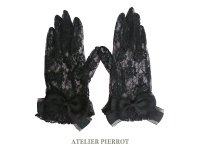 【ATELIER PIERROT】アトリエピエロ レースグローブ ショート丈 黒
