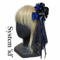 【System'id'】システムイド Mini bouquet Corsage  Blue
