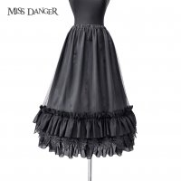 【Miss Danger】ミスデンジャー  Upper Skirt