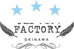 沖縄セレクトショップ オリオンファクトリー ストリートカジュアル