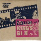 FROM KING'S BIN / 1CD & 1DVD