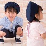 [KAM]トリコリボン ベレー(帽子)[最大サイズ54cm/1歳〜4歳頃まで]