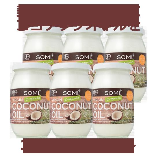 オーガニックココナッツオイル300g 6個セット 送料無料