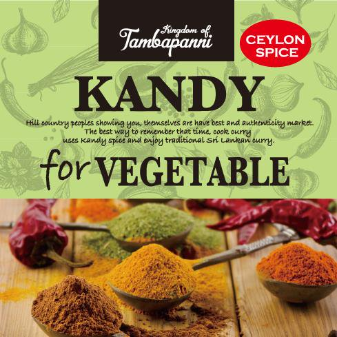 Kandy fo VEGETABLE