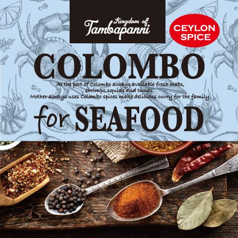 Colombo for SEAFOOD