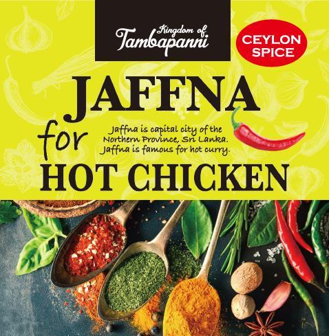 Jaffna for HOT CHIKEN