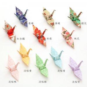 友禅千代折り鶴Mサイズ10羽(10cm角千代紙使用)