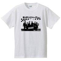 ザ・スペシャルズ / 哀しきディスコ・レディ (WHITE)