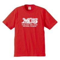MC5 / LOGO (KICK OUT THE JAMS) (6.2オンス プレミアムTシャツ 4色)