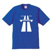 クラフトワーク / アウトバーン (6.2オンス プレミアム Tシャツ 2色)