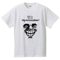 ウォー / 仲間よ目をさませ (WHITE)