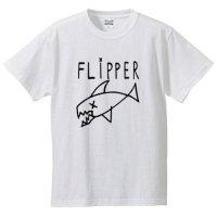 フリッパー (WHITE)