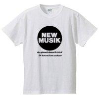 ニュー・ミュージック / ザ・プラネット・ダズント・マインド (WHITE)