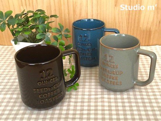【スタジオエム】コーヒーロースターズ マグL