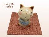 工房SAO さかな猫(立型置物)