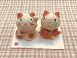 ひろ陶房 なかよし猫(大黒・恵比寿)