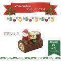 【Decole(デコレ)】concombre ブッシュドノエル