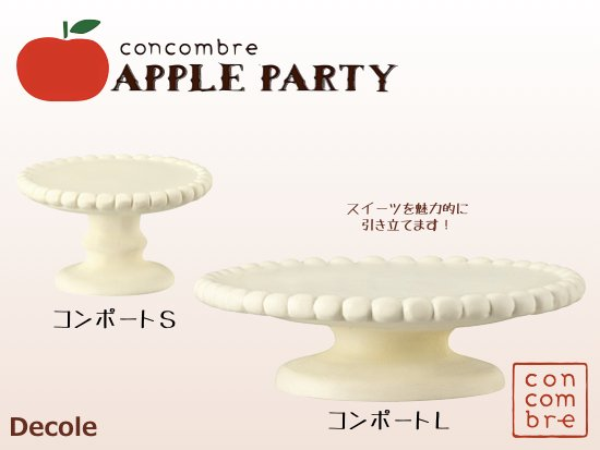 【Decole(デコレ)】concombre コンポート