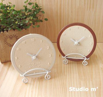 【スタジオエム】pendule murale 時計