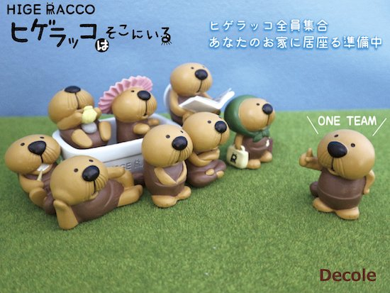 【Decole(デコレ)】HIGE RACCO お先にお風呂小物入れ