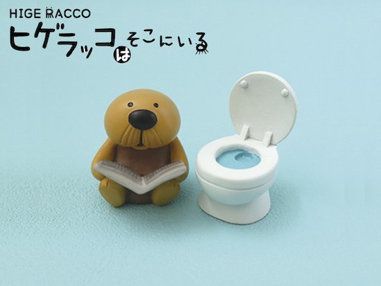 【Decole(デコレ)】HIGE RACCO トイレで新聞セット