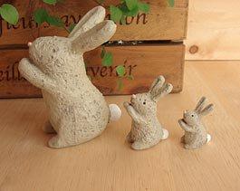 ガーデンマスコット ウサギ