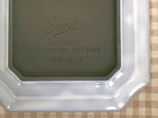 【マルミツポテリ(SOBOKAI)】ヴェルナーレ 6