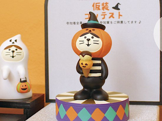 【Decole(デコレ)】concombre パンプキン猫&魔女猫