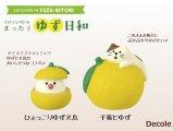 【Decole(デコレ)】concombre 子猫とゆず&ひょっこりゆず文鳥
