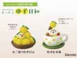 【Decole(デコレ)】concombre ゆず紅茶猫&かご盛りゆずぴよ