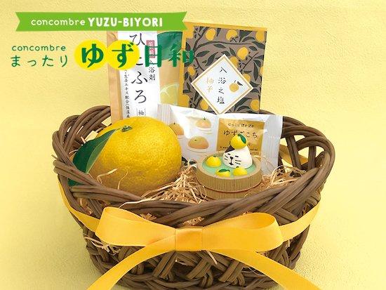 【Decole(デコレ)】concombre ねこずきん(ゆず)&ゆず湯猫