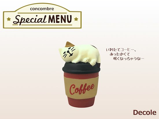 【Decole(デコレ)】concombre ぽかぽかコーヒー猫