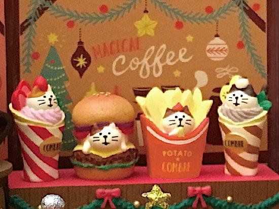 【Decole(デコレ)】concombre にゃんポテト&コロッケにゃんバーガー
