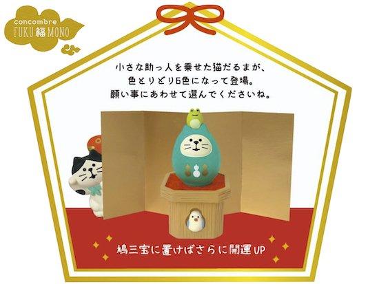 【Decole(デコレ)】concombre 縁起かつぎ招き猫