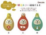 【Decole(デコレ)】concombre 開運カラー福猫だるま(金・赤・緑)