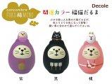 【Decole(デコレ)】concombre 開運カラー福猫だるま(紫・黒・桃)