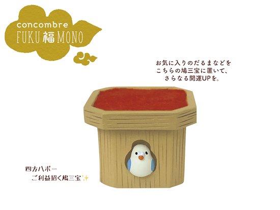 【Decole(デコレ)】concombre 鳩三宝