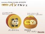 【Decole(デコレ)】concombre パンダバウム&ぴよぴよクリームパン