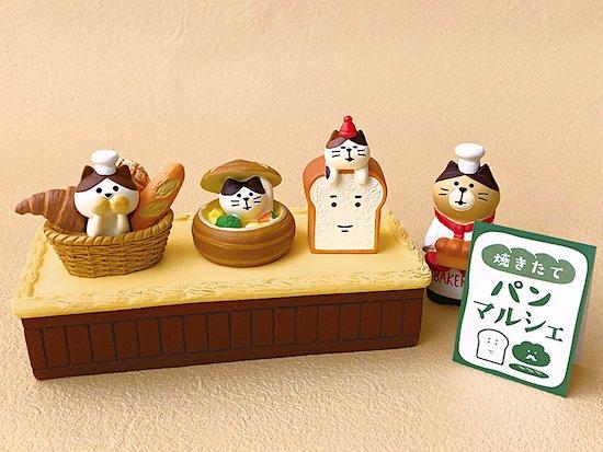 【Decole(デコレ)】concombre パン盛り合わせ&うっとり小倉トースト