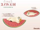 【Decole(デコレ)】concombre スイカですやすや猫