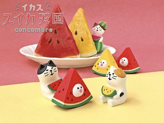 【Decole(デコレ)】concombre スイカの妖精猫&文鳥スイカポンチ