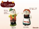 【Decole(デコレ)】concombre フォークダンス猫
