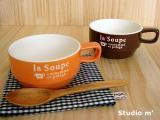 【スタジオエム】パリジャン スープカップ