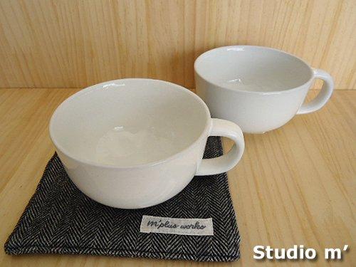 【スタジオエム】レーヌ スープカップ