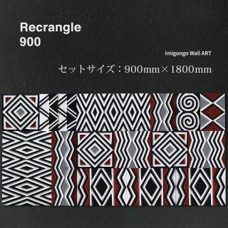 ※ご予約品 入荷後の発送です 送料無料【ルワンダ】イミゴンゴ特別セット「レクタングル」