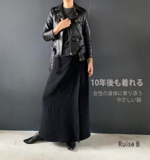 【10月お届け ※ご予約品】RuiseB オリジナル フィット 巻きスカート(ブラック)
