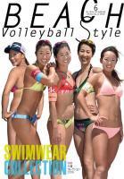 ビーチバレースタイルマガジン第19号(2014年6月号)