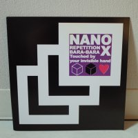 NANOX / REPETITION / 7