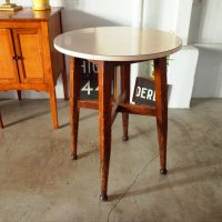 40~50's  UK PUB Table
